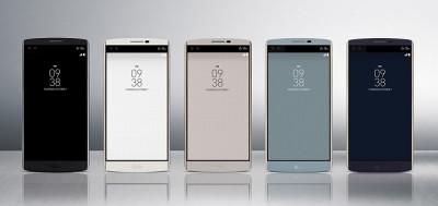 LG V10 cijena