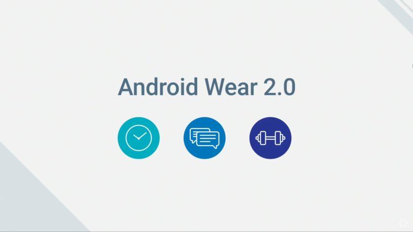 Android Wear 2.0 će zaobići starije satove